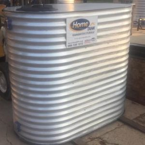 AquaDam - Experts in Water Tanks & Storage Solutions